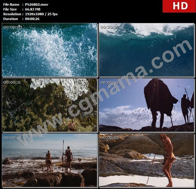 PS26802大海海浪海水海边人类原始生存巨石非洲边缘高清实拍视频素材