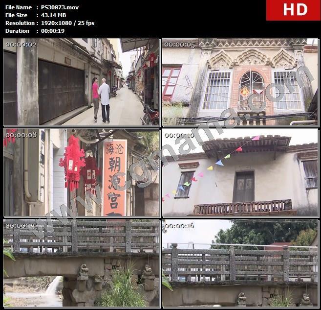 PS30873沧江古镇建筑房屋街巷店铺招牌黄公桥杂草高清实拍视频素材