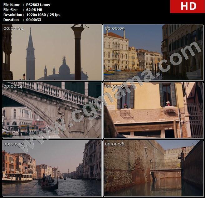 PS28031建筑河道城市威尼斯船只桥洞房屋小船高清实拍视频素材