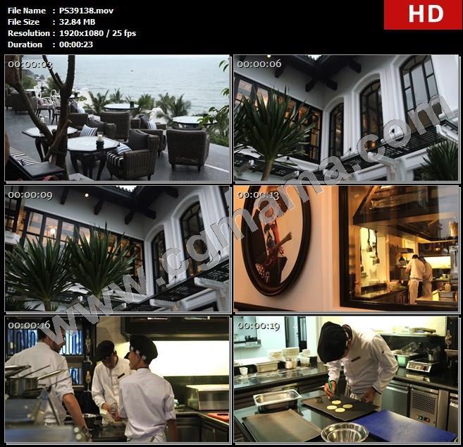 PS39138桌椅海边房屋椰子树厨房厨师烹饪高清实拍视频素材