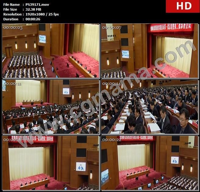 PS39171总结大会会堂国家领导人习近平党员干部官员高清实拍视频素材