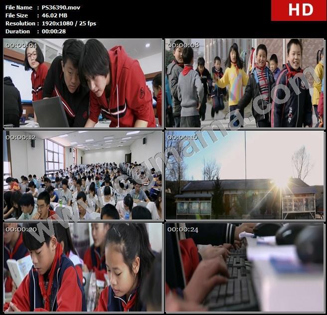 PS36390实验电脑课堂老师学生校园太阳计算机教育中国高清实拍视频素材