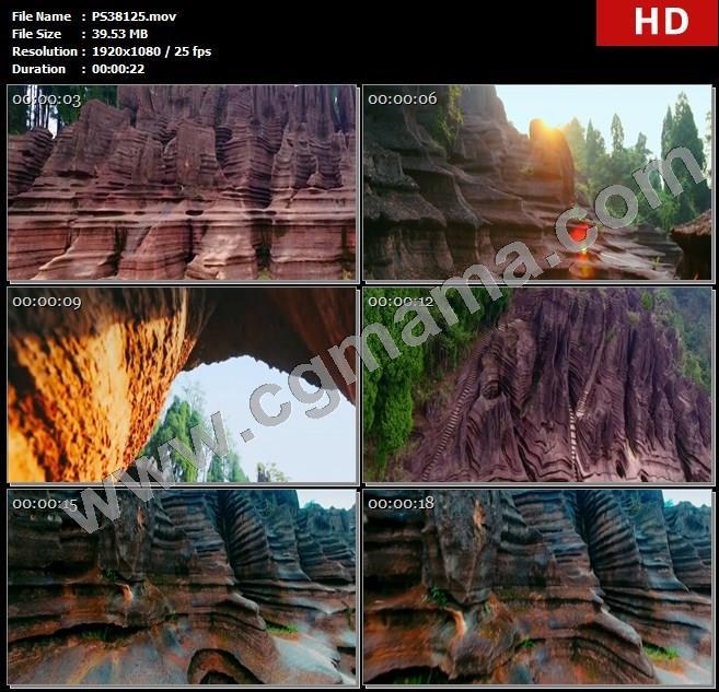 PS38125岩石红石林景色景观湘西树木太阳古丈高清实拍视频素材