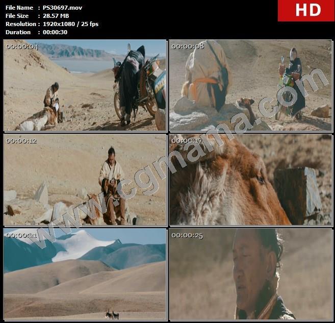 PS30697本子记录臧族人强巴旦增藏野驴尸体诵经野生动物高清实拍视频素材