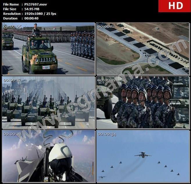 PS37697习近平主席阅兵仪式士兵军队受阅方队战机战车高清实拍视频素材