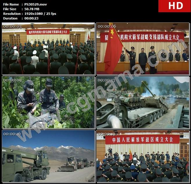 PS30529八一大楼习近平主席军人旗帜火箭军战略部队武器战车高清实拍视频素材