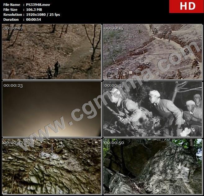 PS33948军队行军山坡军人志愿军树木岩石高清实拍视频素材