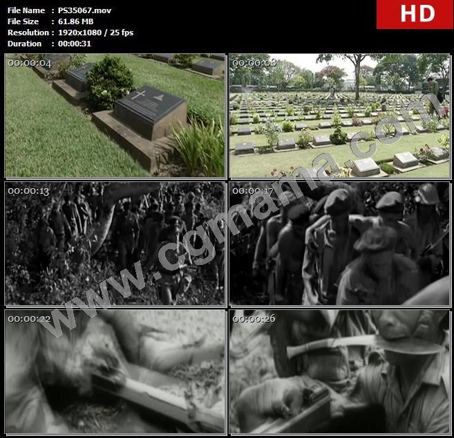 PS35067墓碑墓地战士士兵枪支英军高清实拍视频素材