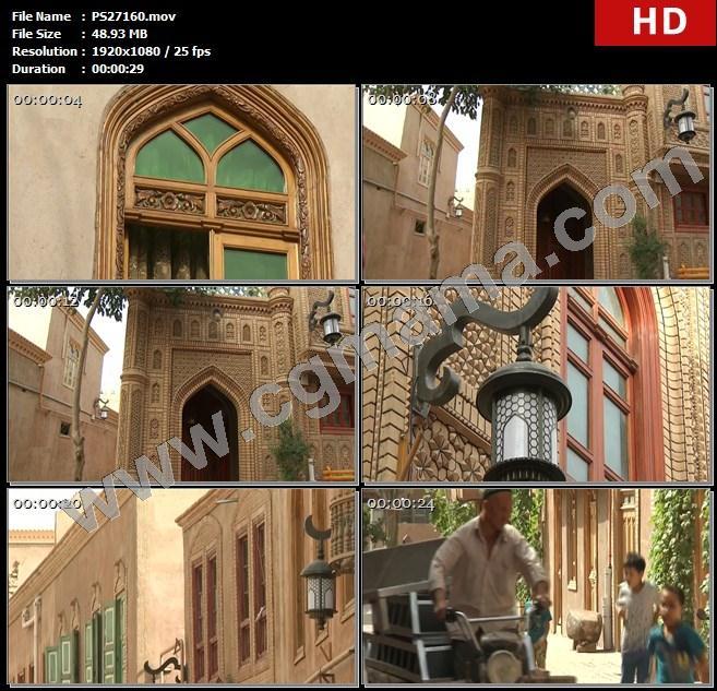 PS27160房屋建筑窗户门灯笼两匹砖建筑材料孩子街道喀什老城高清实拍视频素材