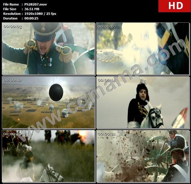 PS28207军队作战俄军炮火炮弹号令法军炮轰伤亡侵俄战争高清实拍视频素材
