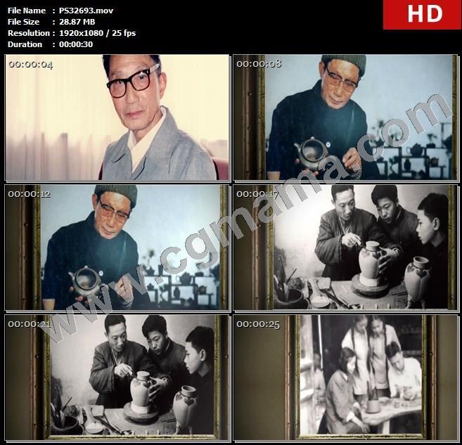 PS32693顾景舟陶艺家照片特写相片老人陶壶高清实拍视频素材