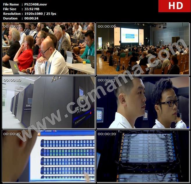 PS33408会议报告会座椅计算机科研人员数据库高清实拍视频素材