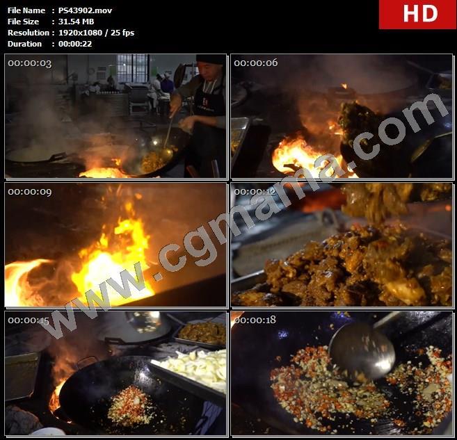 PS43902咖喱羊肉烹饪火焰食材美食厨艺洋葱辣椒炒菜高清实拍视频素材