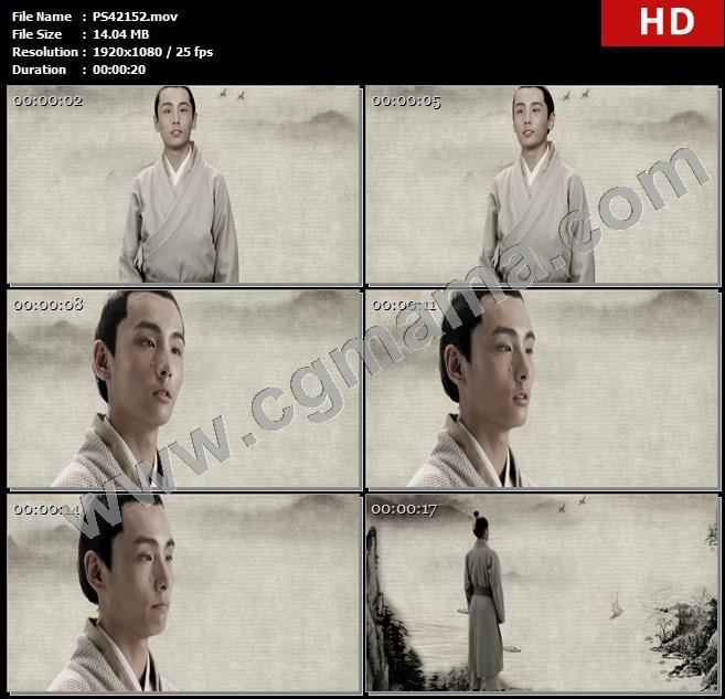 PS42152古人古装山水画飞鸟江河河流徐霞客高清实拍视频素材