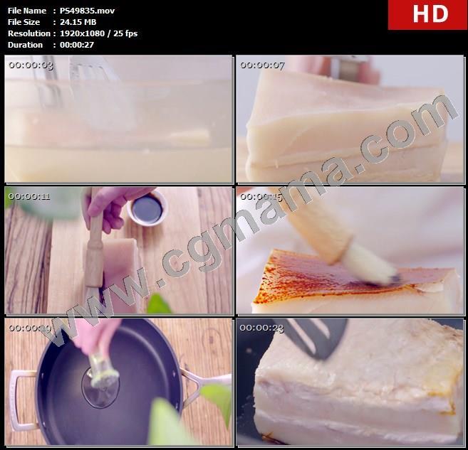 PS49835猪肉保肋肉肉皮酱油上色煎制油锅甜烧白美食菜肴烹制高清实拍视频素材