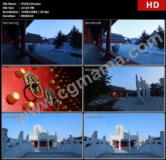PS42134古建筑名胜古迹长春文庙大门铁环牌坊石桥高清实拍视频素材