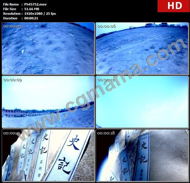 PS45752秦国都城遗址考古地史记典籍书籍历史高清实拍视频素材