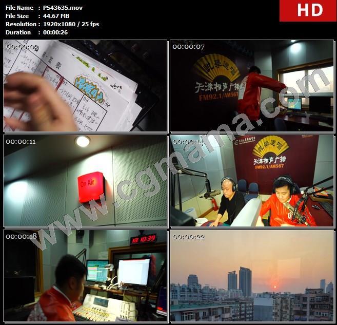 PS43635节目安排表天津相声广播青年主持人电台城市建筑日落高清实拍视频素材