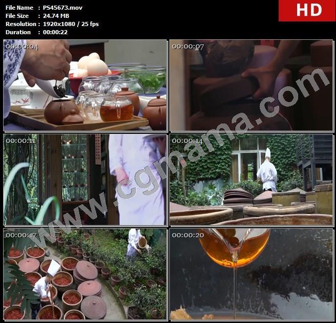 PS45673器皿茶叶茶壶茶具茶宴餐厅厨师酱料水缸茶汤高清实拍视频素材