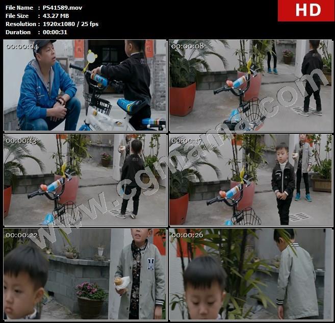 PS41589父亲孩子父子自行车玩具小巷盆景草木对联花草高清实拍视频素材