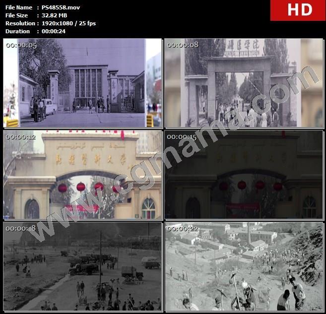 PS48558新疆博物馆照片新疆大学医科学院学校历史资料高清实拍视频素材