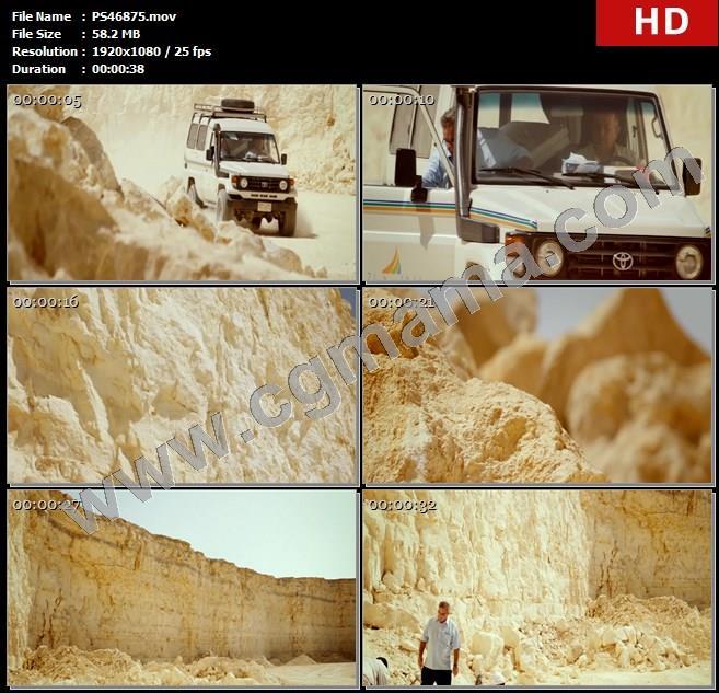 PS46875石灰岩采石场车辆结构工程师金字塔建筑材料采石匠高清实拍视频素材