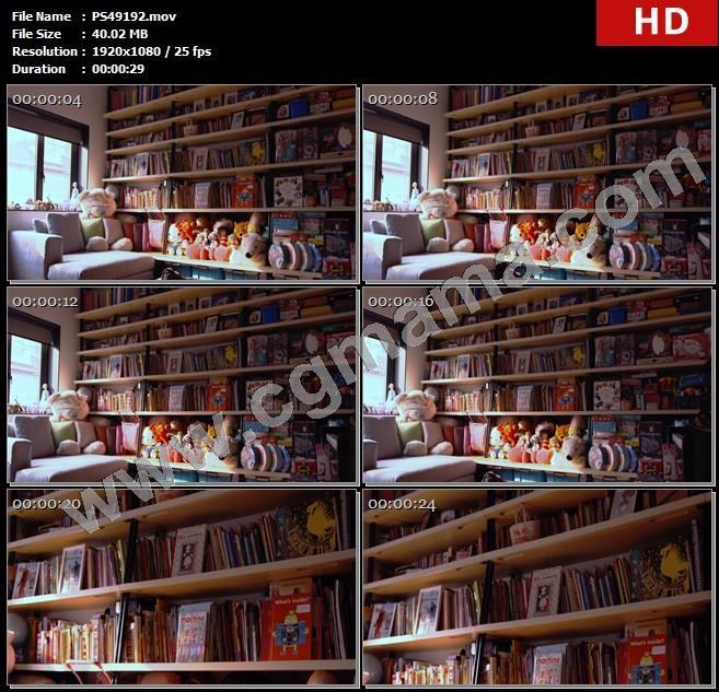 PS49192游戏室房间沙发玩具玩偶书籍柜子书架高清实拍视频素材
