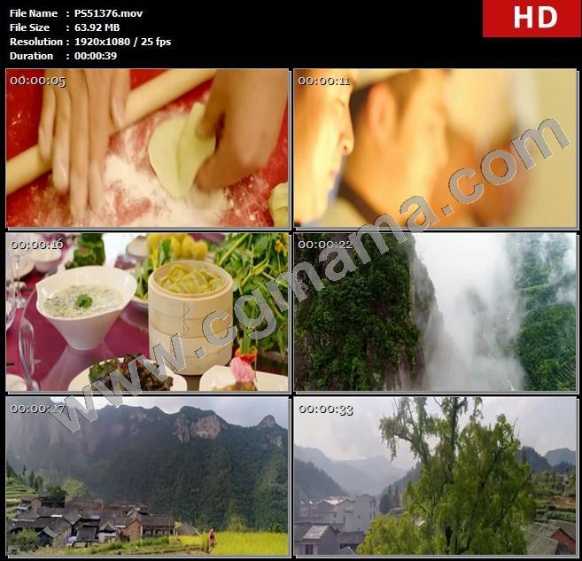 PS51376胡萝卜饺子饭菜厨师大树房子大山农民高清实拍视频素材