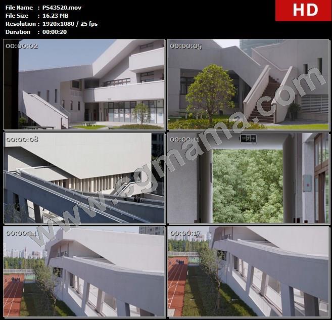 PS43520教学楼草坪绿树花坛楼梯走廊景观德福中学教室老师学生高清实拍视频素材