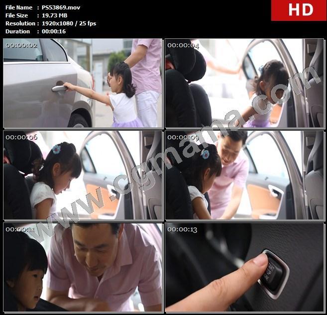 PS53869郑州VOLVO汽车顾客孩子安全带马路花丛绿树阳光高清实拍视频素材