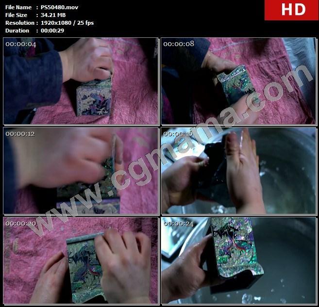 PS50480打磨工艺螺钿清水清洗手艺人韩国传统手艺高清实拍视频素材
