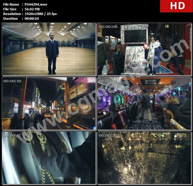 PS44294老人日本东京商店街道行人夜色游戏机美食流水高清实拍视频素材