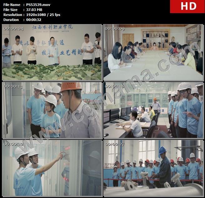 PS53539学生笔记老师讲课江西水利职业学院安全帽实践课堂高清实拍视频素材