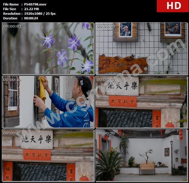 PS40798灯笼兰花花卉照片庭院作品对联座椅白墙高清实拍视频素材
