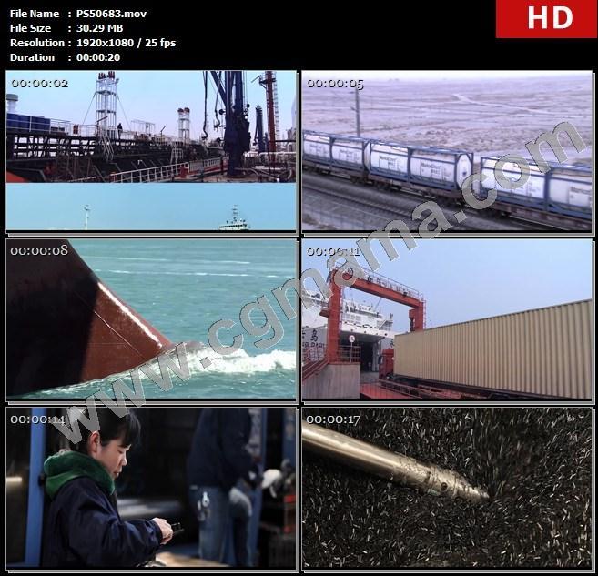 PS50683吊车大海轮船船舶火车轨道楼房工人团队企业高清实拍视频素材