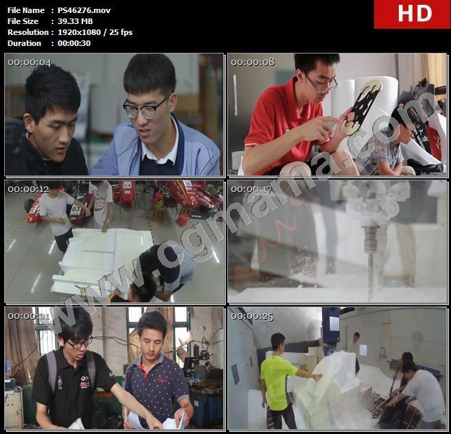 PS46276赛车电脑设计青年工具加工泡沫图纸设计图高清实拍视频素材