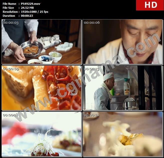 PS49229鱼肉食材佐料配料辣椒美食菜肴蒸锅器皿高清实拍视频素材
