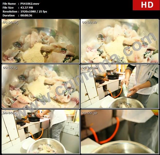 PS41062调料佐料料酒鱼肉草鱼鱼片食材食盐厨房五香粉酱油高清实拍视频素材