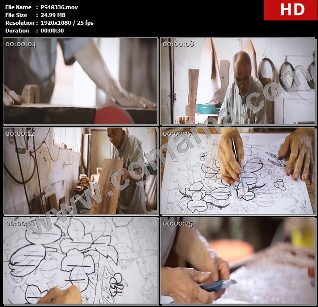 PS48336下料技艺木板木料木屑机器设计绘图图纸北派木雕传人高清实拍视频素材