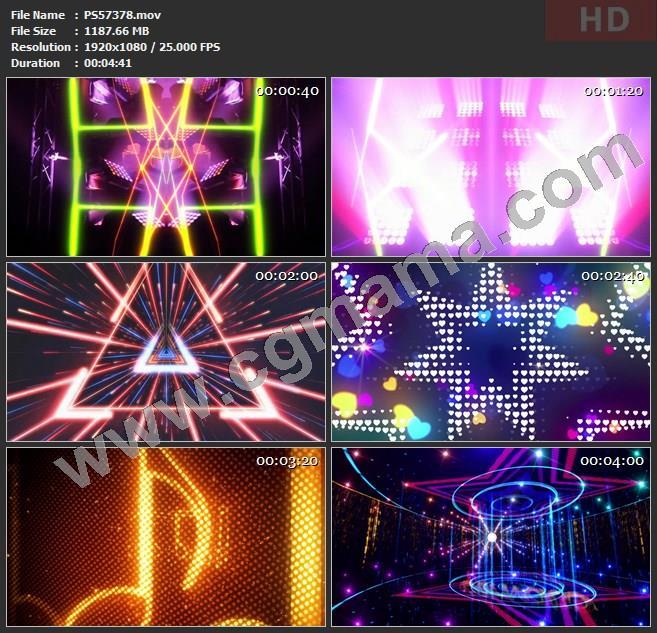 PS57378齐舞飞扬动感舞曲灯光光线歌曲舞蹈原创成品led舞蹈大屏高清视频素材