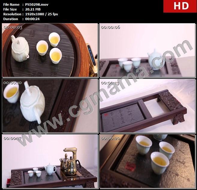 PS50298茶具茶壶茶杯茶水木石茶盘雕花技艺木雕家具鸡翅木高清实拍视频素材