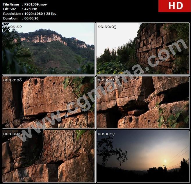 PS51309荷叶植物绿树山崮历史遗迹野草太阳天空大自然高清实拍视频素材
