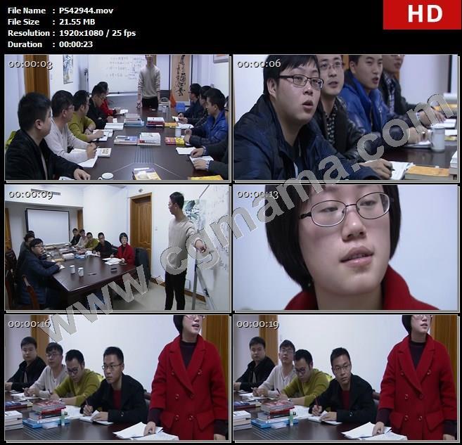 PS42944华西村办公室员工日语学习培训老师资料书籍高清实拍视频素材