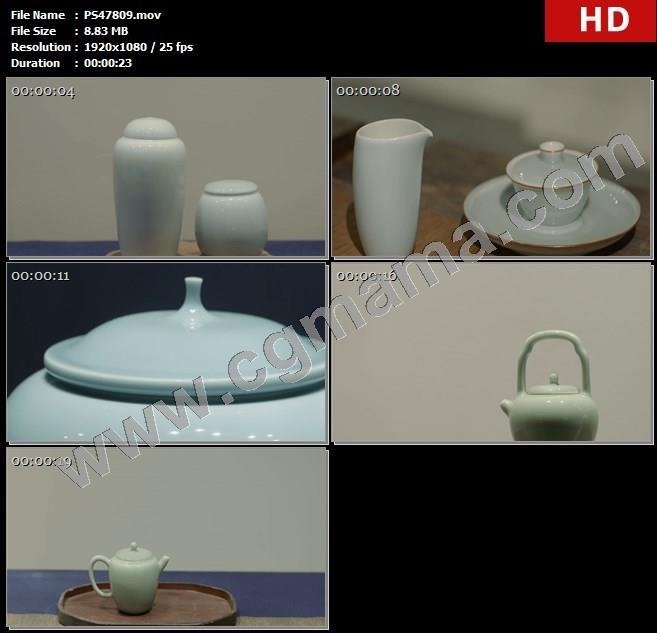PS47809天青釉瓷器茶杯器皿盖碗器具艺术品梅子青釉木架高清实拍视频素材