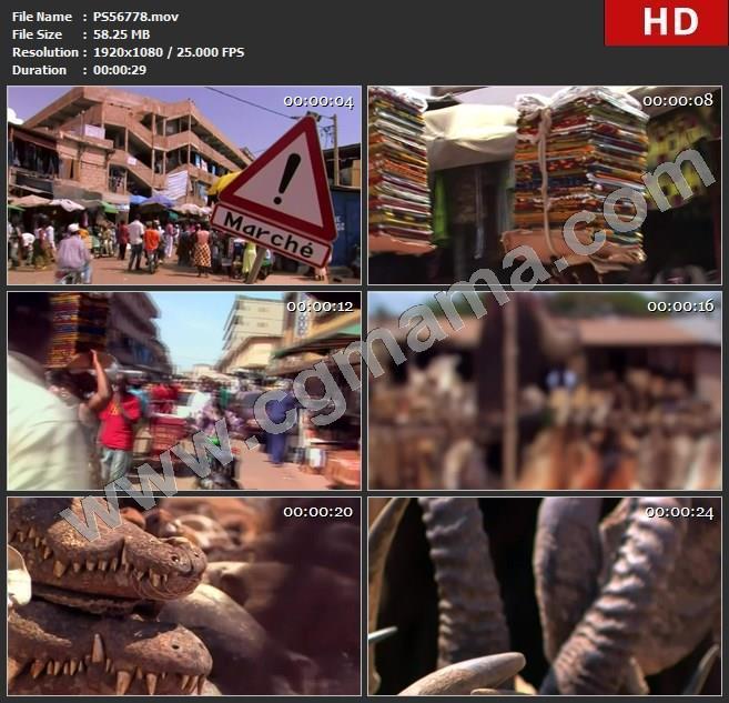 PS56778西非城镇行人路人头顶货物动物皮毛骨头高清实拍视频素材