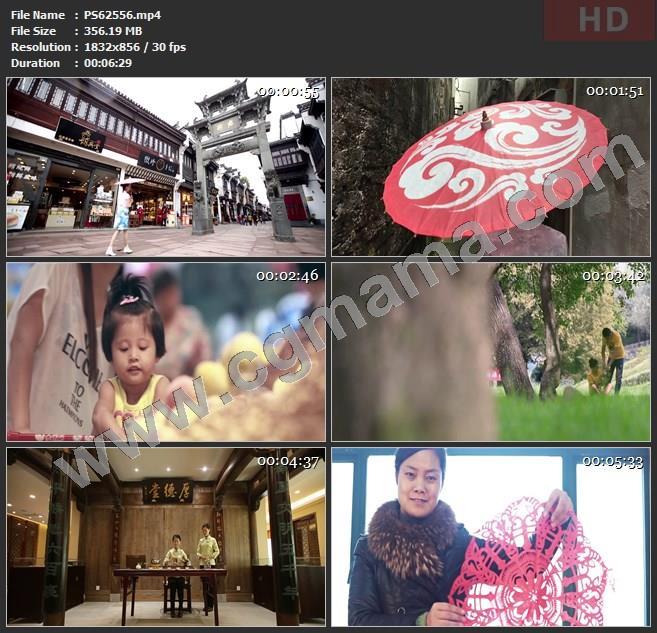 PS62556城市文化餐饮形象片高清广告tvc视频素材