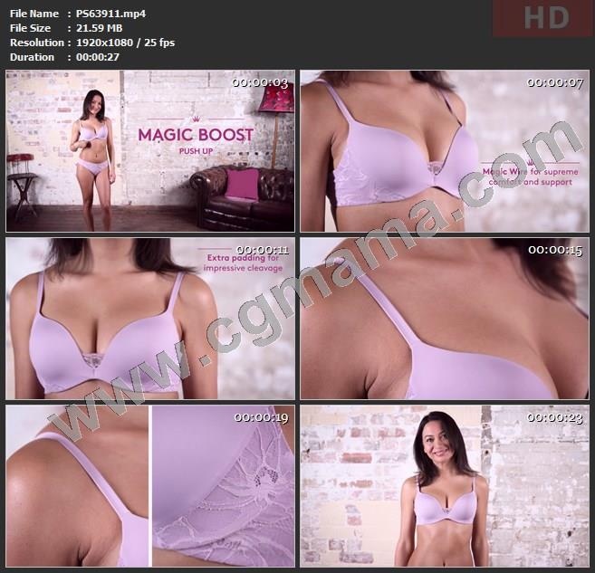 PS63911黛安芬内衣时尚文胸产品高清广告tvc视频素材