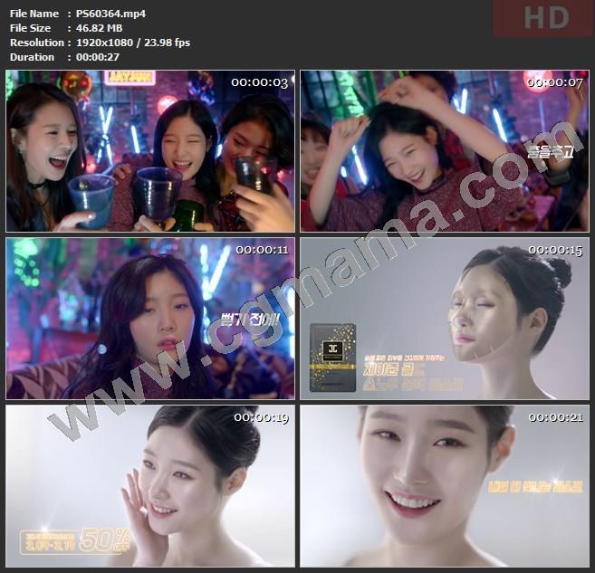 PS60364美妆护肤 JAYJUN面膜广告高清广告tvc视频素材