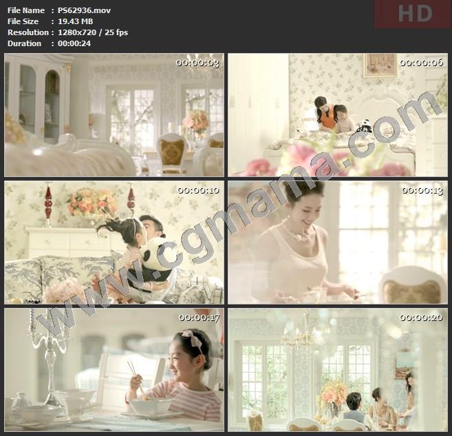 PS62936家具室内桌椅沙发高清广告tvc视频素材