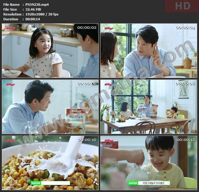 PS59230韩国早餐麦片牛奶餐桌高清广告tvc视频素材